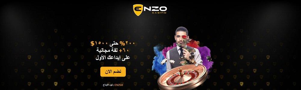 enzo casino online